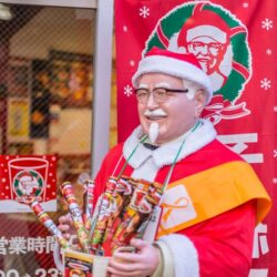 KFCmas